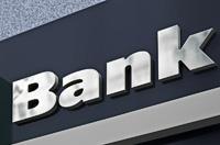 Deutsche Bank Twin Towers – ponowne otwarcie