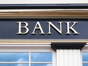 Konto i renoma banku