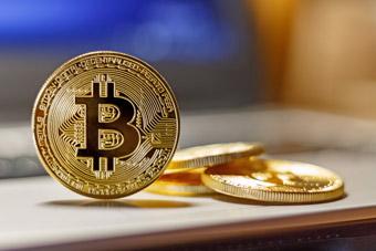 Bitcoin Gold BTG - Blockchain Zhash