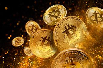 Bitcoin Satoshi Vision BSV coin