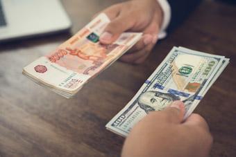 Przelicznik walut - Konwerter i wymiana