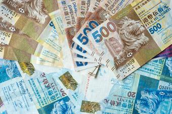 Hongkonkskie monety i banknoty HKD