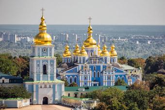 Hrywna ukraińska UAH - Historia