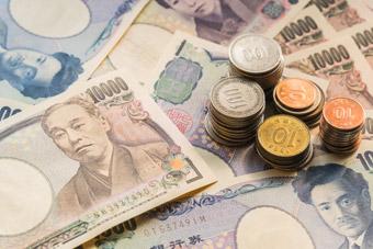 Japońskie banknoty i monety
