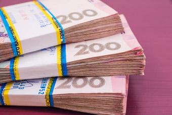 Pieniądze, banknoty ukraińskie UAH