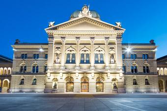 Szwajcaria - Władze monetarne