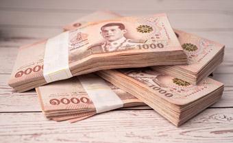 Tajlandzkie monety i banknoty THB