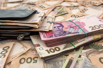 Waluta ukraińska - Hrywna UAH